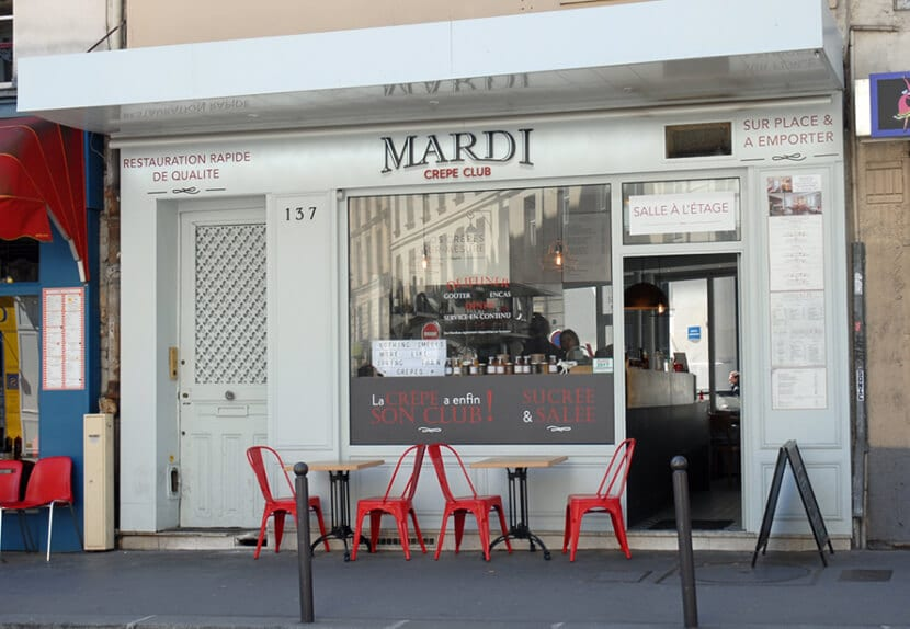 מארדי, מבט מהרחוב (צילום: יפה עירון קוץ)