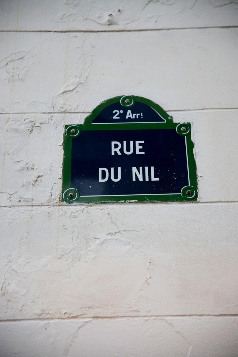 רו דו ניל, פריז (צילום: סיון אסקיו)
